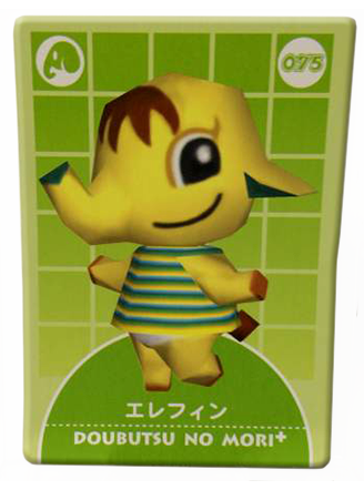 Frauke - Animal Crossing Wiki