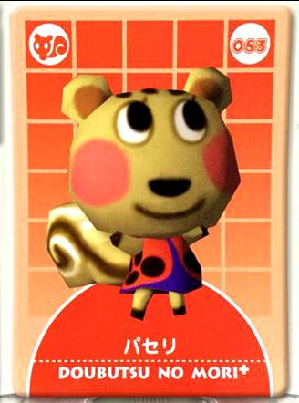 Hörnchen - Animal Crossing Wiki