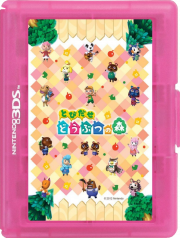 Rosa Game Card Case