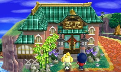 Hotel Happy Home Designer Animal Crossing Wiki