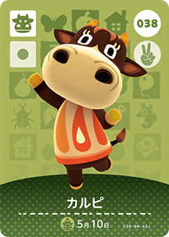 Patricia Animal Crossing Wiki