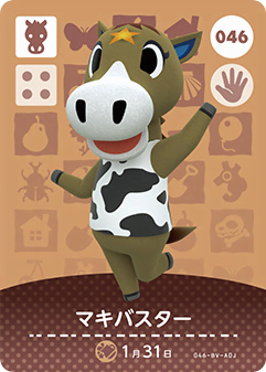 Walli Animal Crossing Wiki