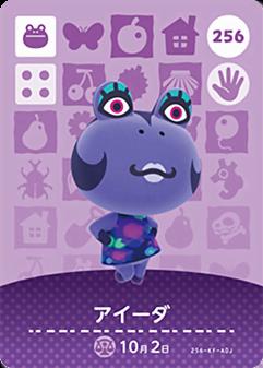 Dörte - Animal Crossing Wiki